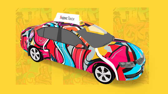 Promo page for the Yandex Taxi contest