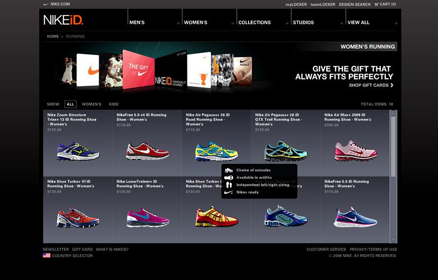 Nike iD - The FWA