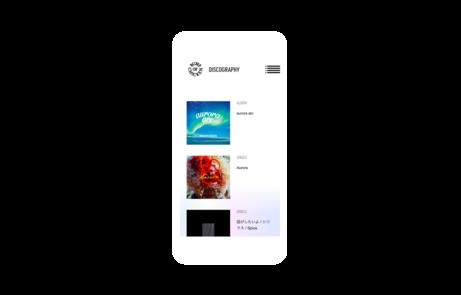 BUMP OF CHICKEN Site Redesign - The FWA