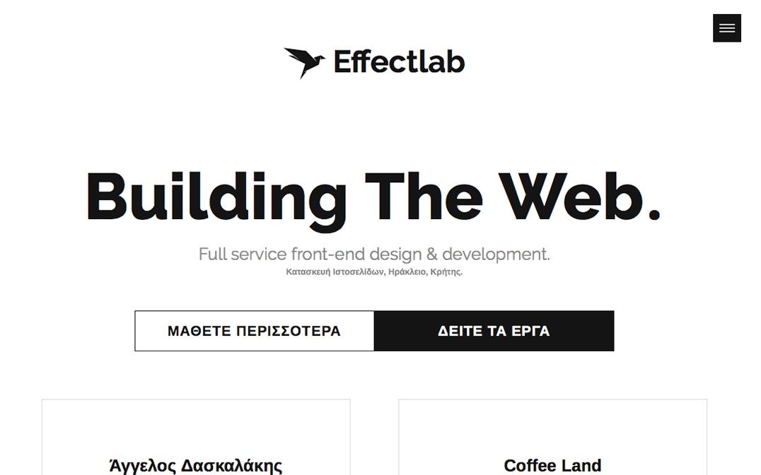 Effectlab Κατασκευή Ιστοσελίδων eb48adf51e6